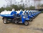 阳泉个人出售二手洒水车10吨二手小型洒水车