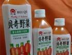 贝奇野菜汁 贝奇野菜汁加盟招商