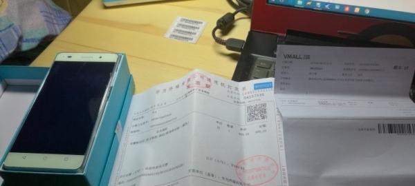 九成新华为荣耀4c蓝色双4G内存8G