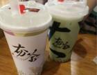 广州夯茶加盟费多少钱,夯茶加盟优势保障
