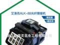 全丽水价格最实惠光纤熔接,安防监控,弱电工程综合布