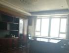 北国众鑫112平 对电梯 带家具 朝南