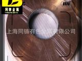同铸供应CuSn6锡青铜板CuSn6锡青铜棒CuSn6锡青铜带C