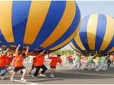 廣東周邊公司出游哪有趣味運動會項目推薦東莞松山湖