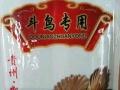 宠物用品各种鸟饲料鸟食鸟粮,鸟类饲料店,淘宝店铺名。