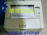 针式发票打印机,打印不错行不错位打印清晰白色