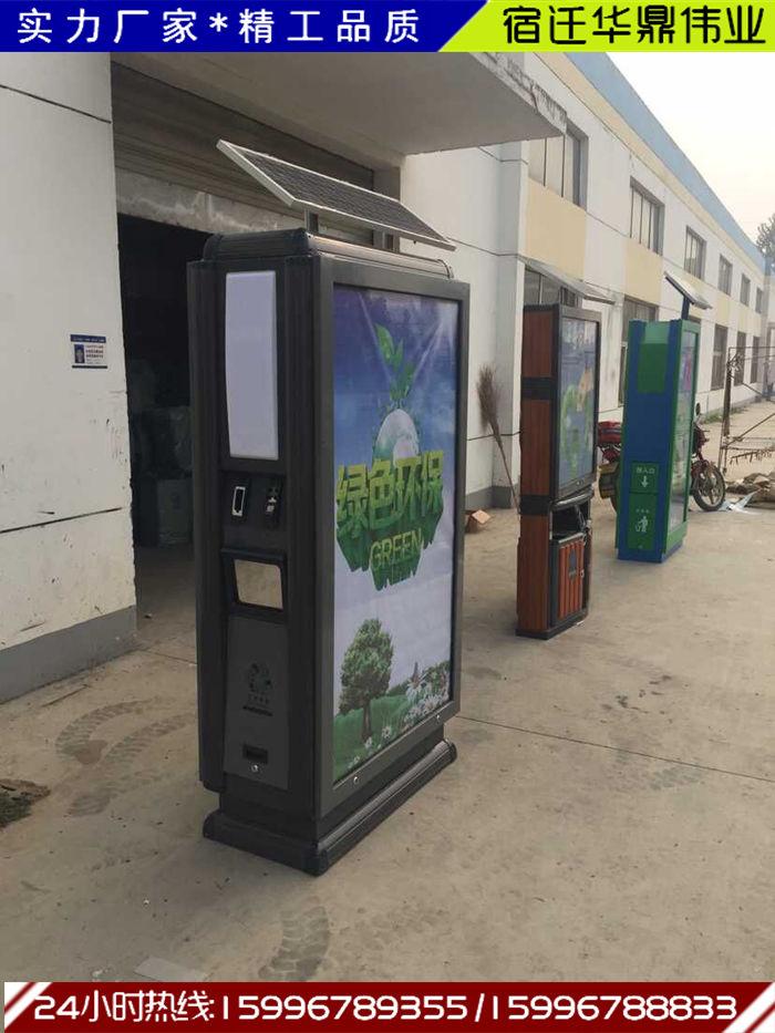 欢迎访问)-镇江城市候车亭生产厂