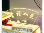 上海本地激光内雕工艺品加工定制