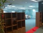 (个人)首选 办公室 最聚人气之地 财富中心 领航