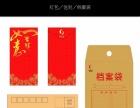 长沙名片印刷,名片设计,特种纸名片,高档工艺名片厂