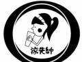广州白云创业首选凉先绅2017