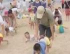 启蒙早教托儿所沙滩亲子游活动
