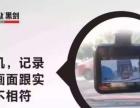 【车理念】汽车装潢大灯改装-【黑剑】高清夜视王记录仪