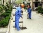 定福庄专业疏通下水道 疏通管道 维修水管 更换阀门 水龙头