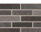外墙装修装饰涂料水包水多彩漆质感仿石真石漆施工