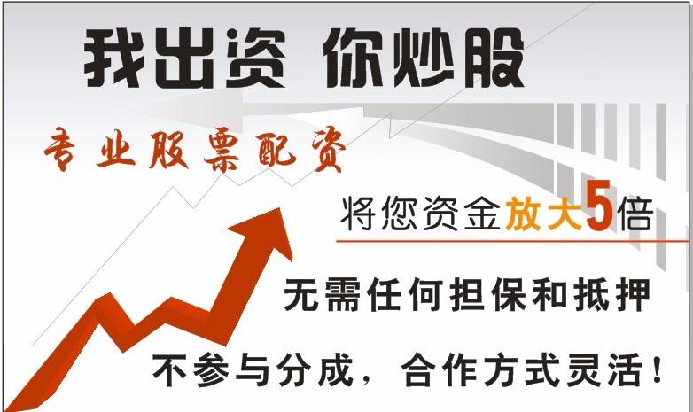 辛集配资 永鑫资本 股票期货配资 外盘期货开户,个股期权业务