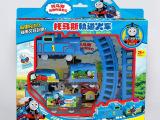 地摊热卖玩具 电动托马斯轨道小火车套装 电动模型玩具 厂家直销