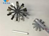 弹性治具卡扣工装夹具 喷漆工具夹子 拆分喷涂夹具