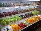 沈阳连锁水果店果缤纷加盟中