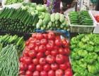 龙岗蔬菜配送,龙岗蔬菜批发,配送龙岗蔬菜,批发龙岗蔬菜