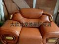专业沙发翻新,换皮换布