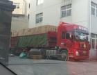温州物流温州货运公司温州物流园温州到广州物流专线