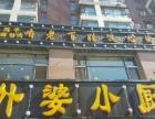 滨江 滨江街酒楼餐饮 商业街卖场