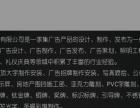 福州水晶字制作 福州发光字制作 福州广告字制作