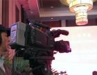 泰安会议活动拍摄大屏现场直播导播师等-凯意传媒