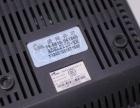 ADSL路由器