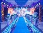 婚庆策划 生日策划 寿辰策划 酒店布置 灯光音响 主持歌手