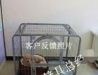 九成新宠物笼110 80 95 方管大型犬中型犬/狗笼子