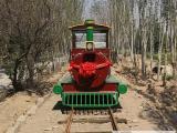 山西公园小火车销售公司