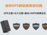齐大山北斗gps定位器 汽车GPS定位器 电动车GPS定位器