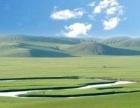 兰州-九寨-牟尼沟-甘川大草原藏羌风情四日游