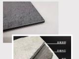 大理3个厚铝塑板厂家
