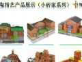新奇特创业赚钱儿童益智陶艺DIY手工坊1-5万元