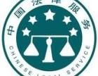 广州市海珠区配偶出轨小三打官司离婚律师
