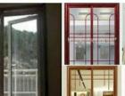 门窗纱窗栏杆扶手防盗网工程