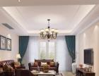 新昌山河装饰:专业承接新房、二手房、别墅室内外装修