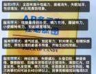AB多元素牡蛎肽保健品成分是纯天然的吗有没有添加剂