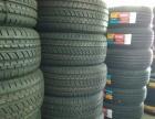 鸿达汽车轮胎贸易商行