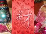 厂家直销 恭喜发财 烫金珠光纸特种纸利是封香味红包新年红包批发