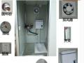 移动卫生间厕所流动洗手间户外淋浴房临时公厕厂家直销