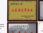 新华锦外贸综合服务平台收汇退税垫税