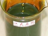 厂家大量出售 防水卷材专用油 沥青改性专用剂