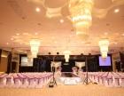 天津宝坻附近可以举办晚宴公司培训的酒店-云杉国宾酒店