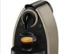 KRUPS胶囊咖啡机维修