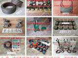 JSP-80冲床电路故障维修,台湾超负荷泵系列销售及维修-现