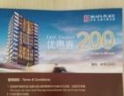 现有两张华发会展行政公寓的订房优惠券,半价转啦!